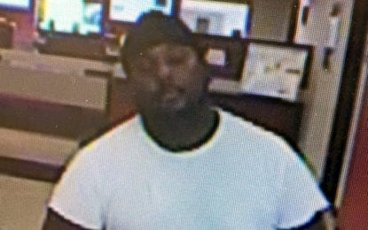 DeWitt police seek suspect in attempted Key Bank robbery